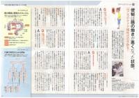 newspepar01